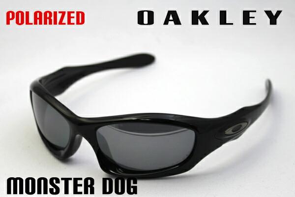 5d35d73da7 Fake Oakley Monster Dog Sunglasses Online