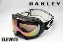 137b901f20 Oakley Elevate Asian Fit. Oakley Elevate Asian Fit Goggles « Heritage Malta