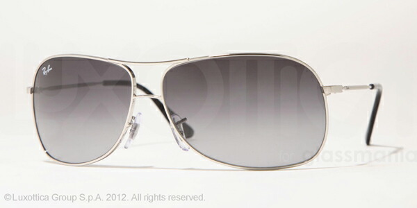 d4896744c0c glassmania  At least 6 hours products deliver 24 7 normal Ray ban ...