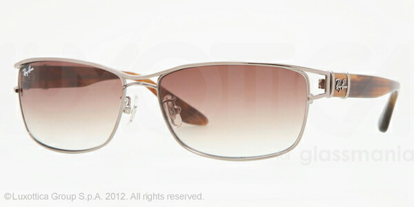 aafa1f5b614 Product introduction. The World s Finest Sunglasses The title of
