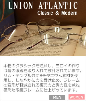 ユニオンアトランティック メガネ