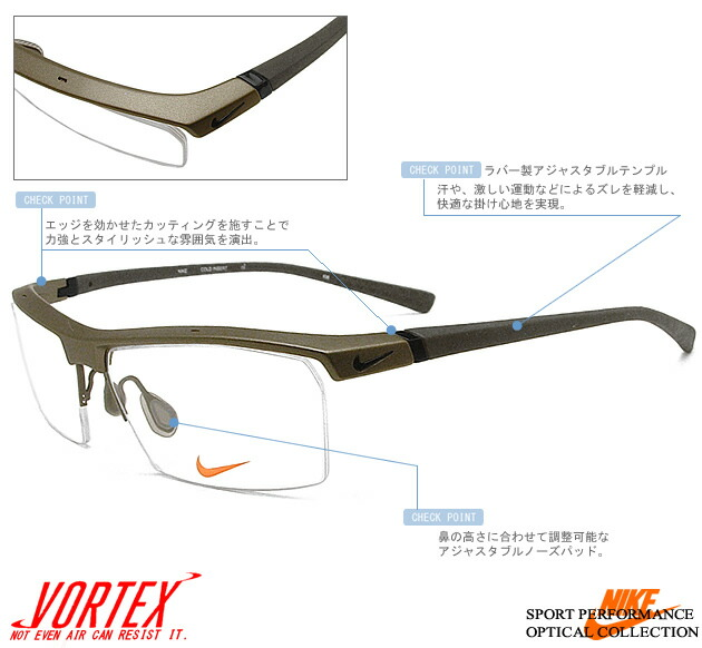 nike spectacle frames