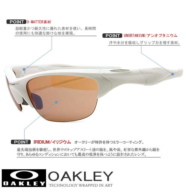 84281ffa7aa Oakley 9153 03 « Heritage Malta