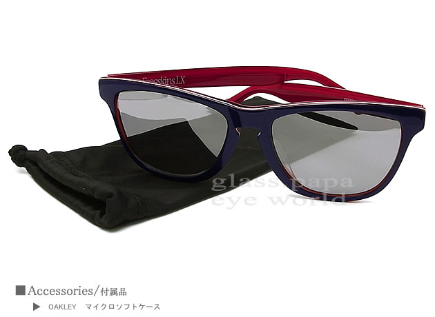 Cheap Oakley Blacklight Frogskins Lx. Oakley Frogskins LX Glasses - Chrome  Iridium ... 3c918f84a2