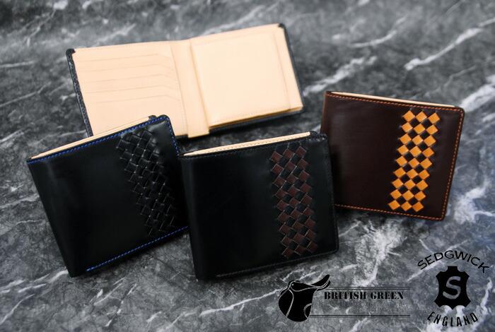 ブライドルレザーラインメッシュ二つ折り財布