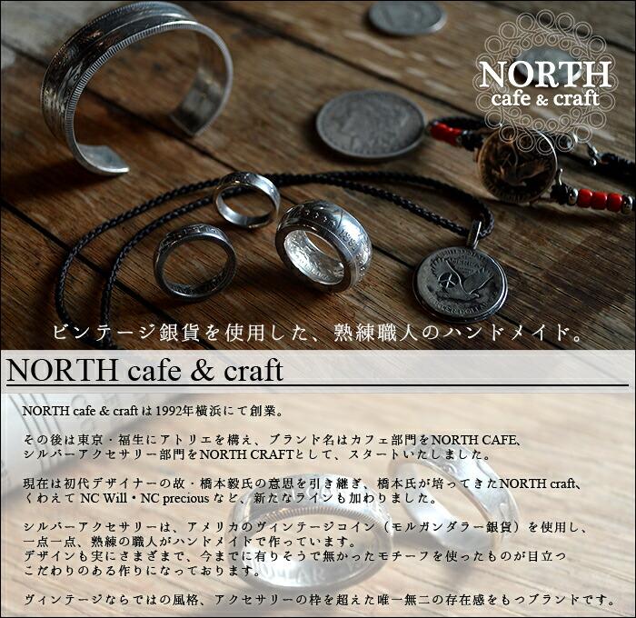 northcraft brand info