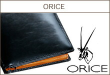 ORICE