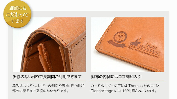 ブライドルレザー日本製長財布