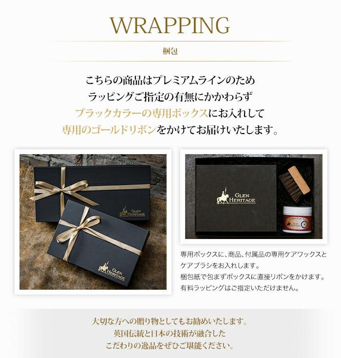 ブライドルレザー日本製二つ折り財布