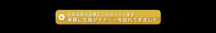 ブライドルレザー日本製カードケース