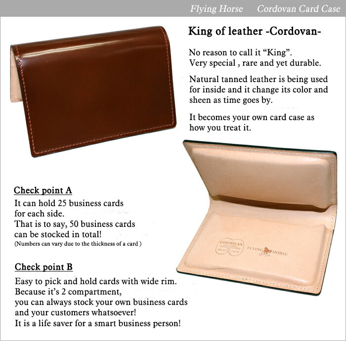 cordovan leather card case details