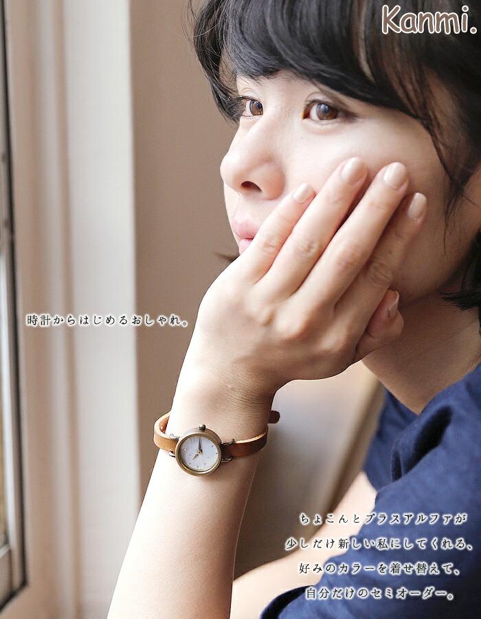 Kanmi. coco watch ソラ