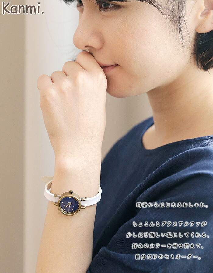 Kanmi. coco watch ホシ