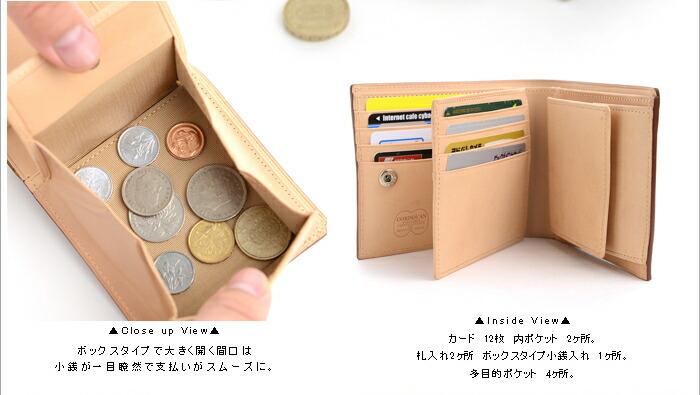 ナチュラルコードバン二つ折り財布