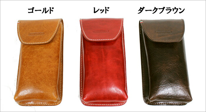 CHIARUGI glasses case