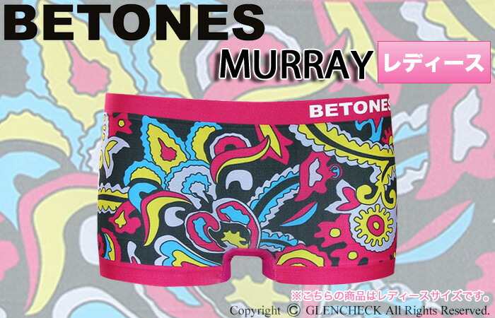 BETONES MURRAYボクサーパンツLADIES/MU001L
