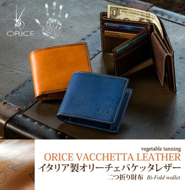 d050036f13c7 楽天市場】【ORICE】イタリア製 オリーチェバケッタレザー二つ折り財布 ...