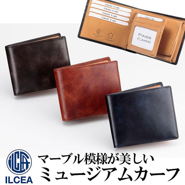 4cabea63a4d5 二つ折り財布   レザーグッズ専門店 GLENCHECK(グレンチェック)