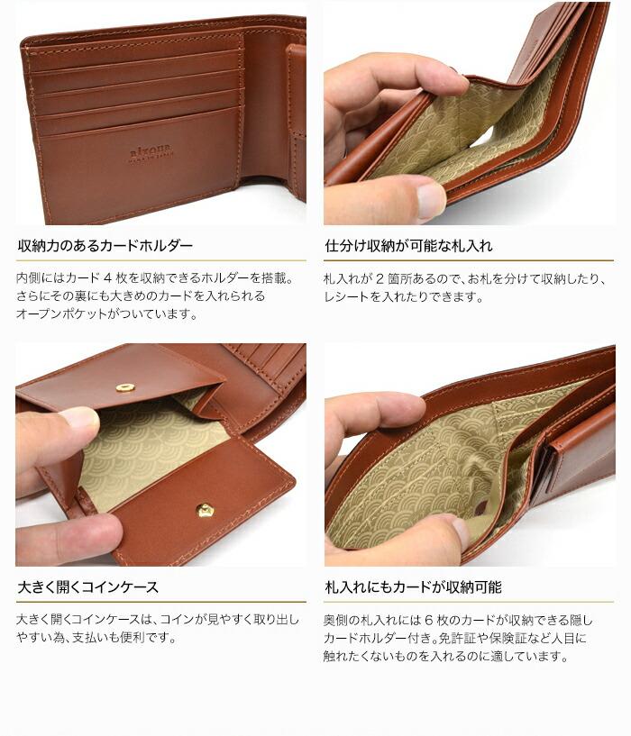 収納力のあるカードホルダー、仕分け収納が可能な札入れ、大きく開くコインケース、札入れにもカードが収納可能