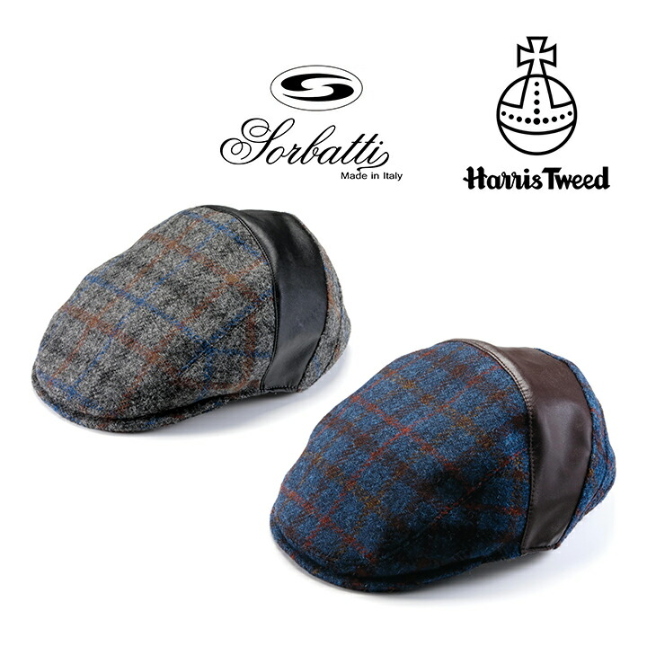 Hunting cap made in Italy where a combination of traditional Harris Tweed  and genuine leather arouses sense of quality 72ebe6075308