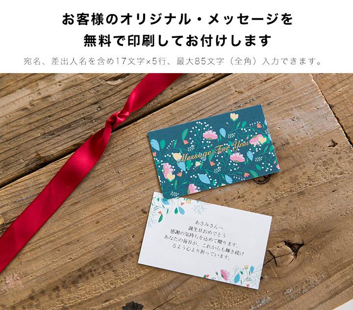 グレンチェック メッセージカード