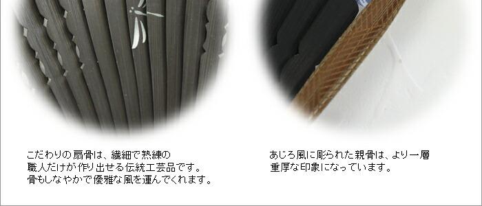 夏霞 〜なつがすみ〜 メンズ扇子