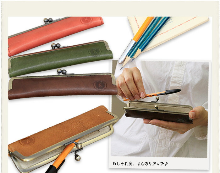 Kanmi.soboku ガマグチペンケース