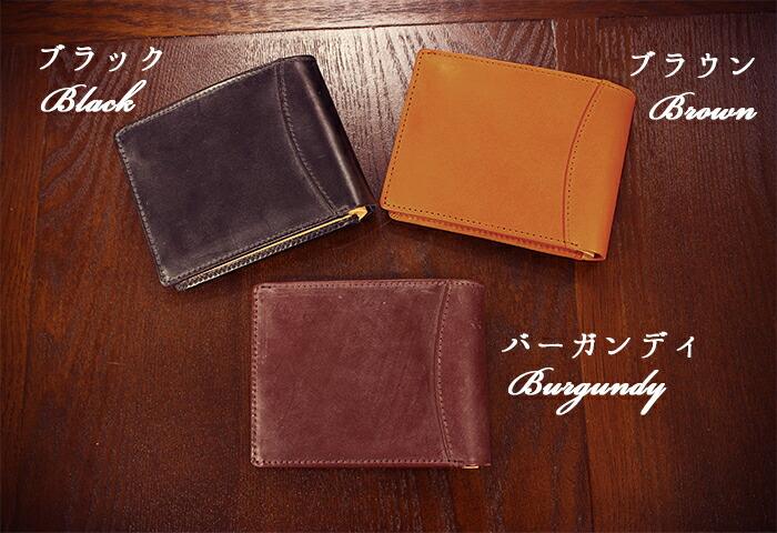 ブライドルレザーライト二つ折り財布 カラーバリエーション