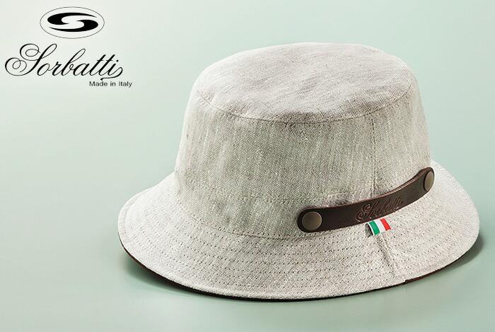 イタリア製クラッシャブルハット
