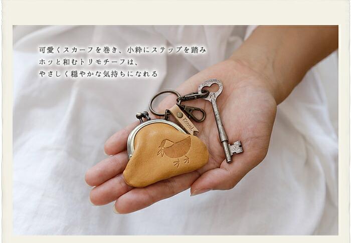 Kanmi. スカーフドリ リールチャーム 背伸びせずいつもの私らしくいられる革小物揃いました。