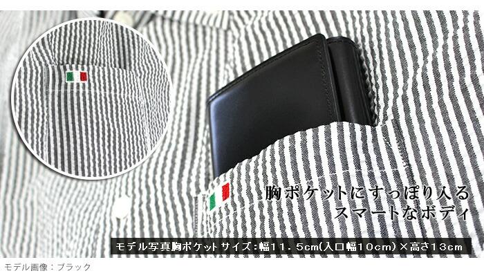 コードバン三つ折りコンパクト財布