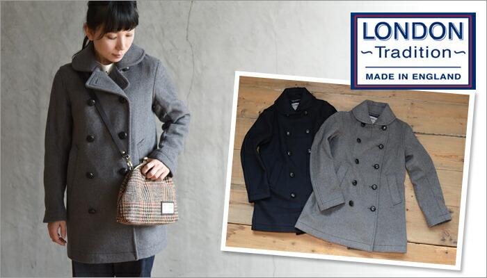 LONDON Tradition 英国製軽やかウール混コート