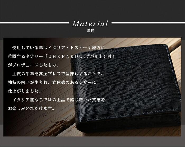 フィレンツェレザー二つ折り財布 マテリアル