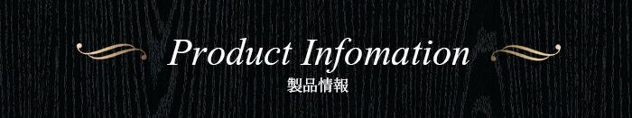 2217 ホースレザーB4ブリーフケース 製品情報