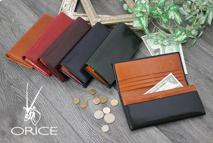 【40代後半男性へ】夫への昇進祝いに贈ると喜んでもらえそうな財布を教えて!【予算1万5千円】