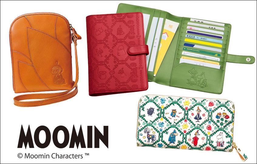 【MOOMIN】ムーミン谷の仲間たち