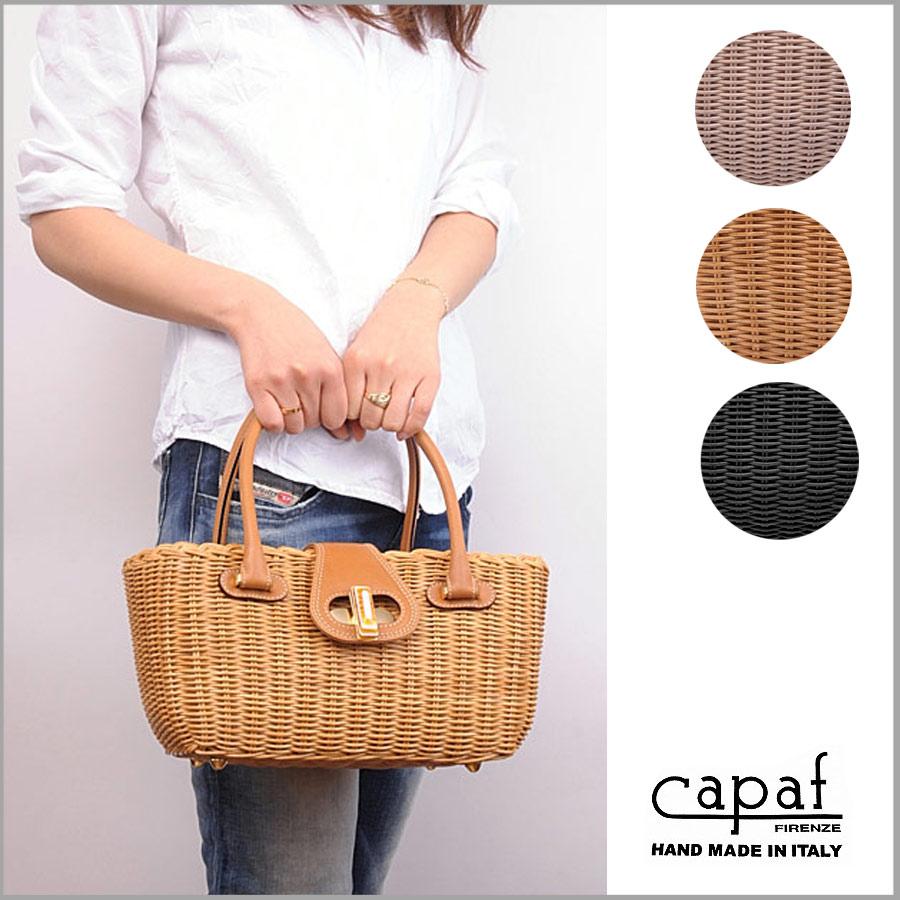 【CAPAF/カパフ】ラタン かごバッグ