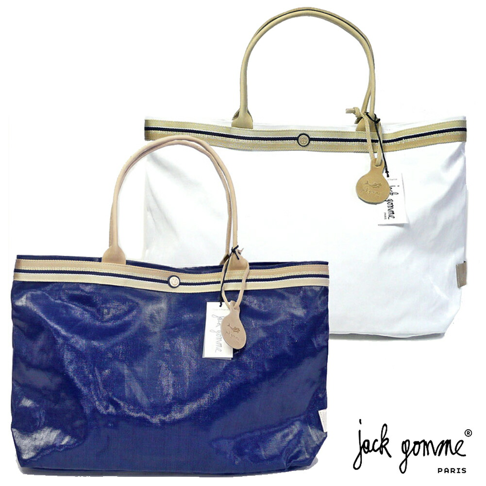 【JACK GOMME/jack gomme】【a4 コーティング リネン トートバッグ CABOURG】