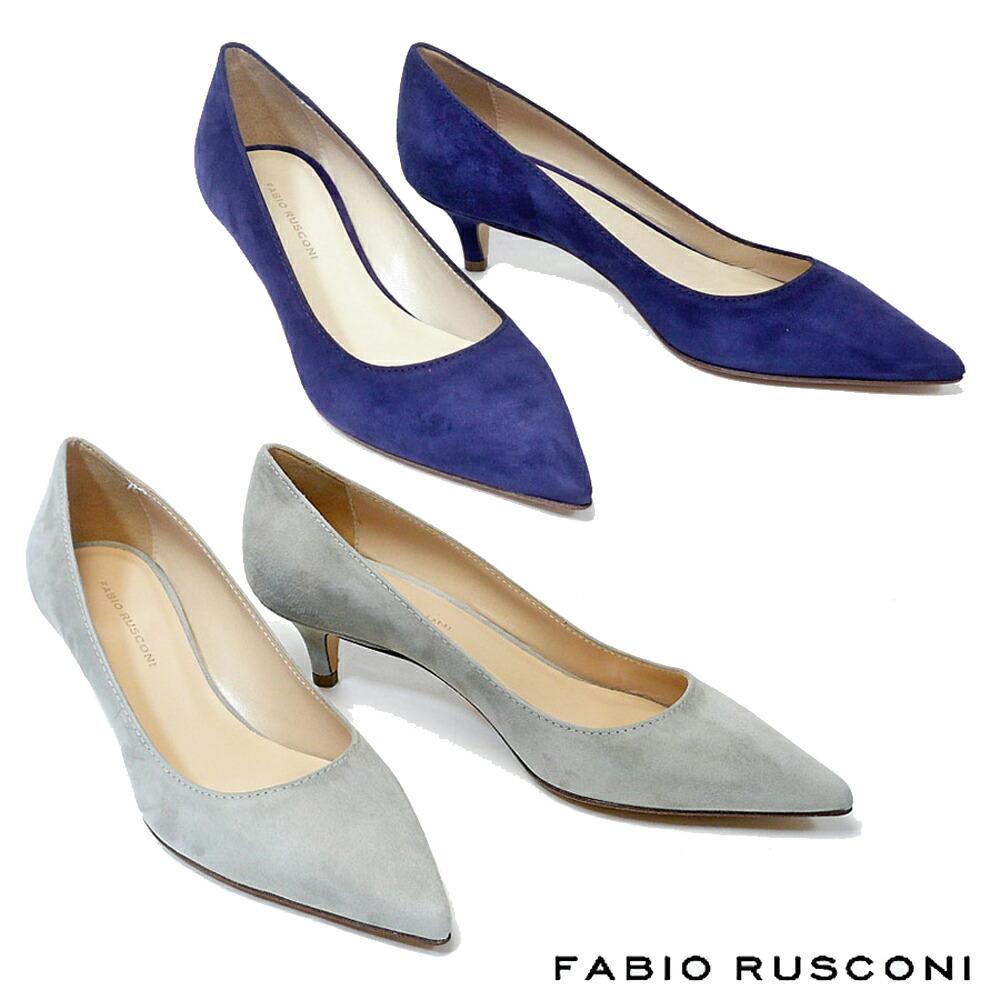 【FABIO RUSCONI/ファビオ ルスコーニ】ポインテッドトゥパンプス