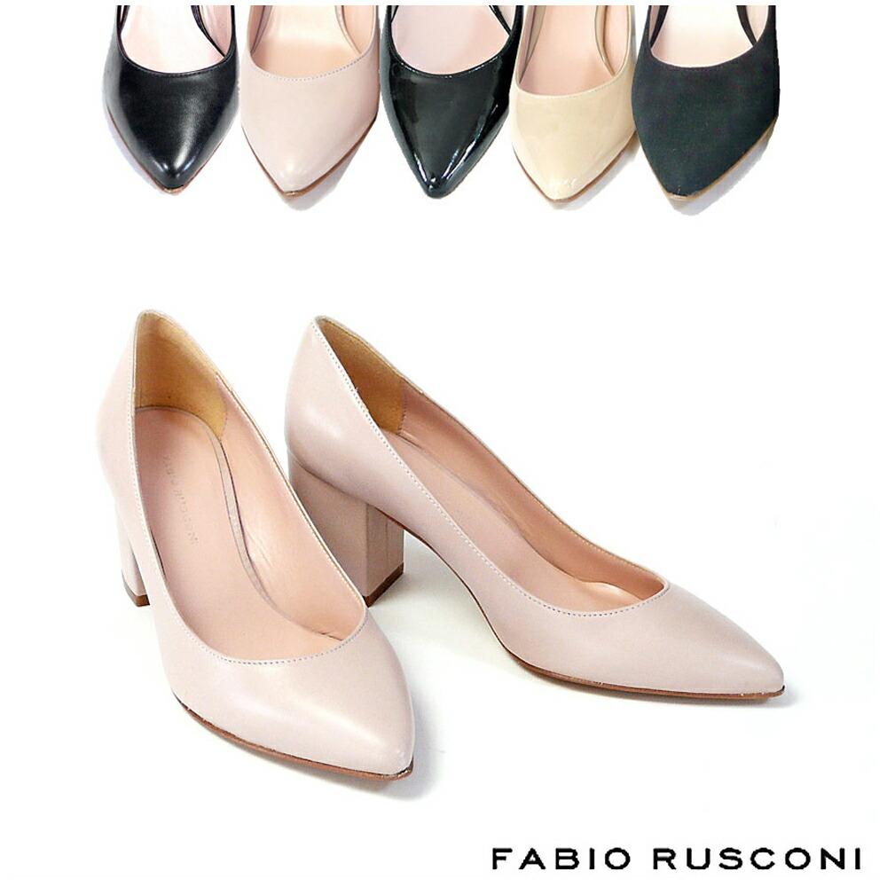 【FABIO RUSCONI/ファビオ ルスコーニ】チャンキーヒールパンプス
