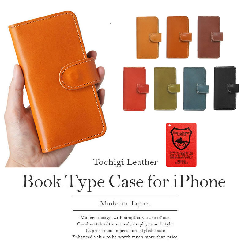 『GLIDE 栃木レザー 手帳型ケース』 iPhone 11 / 11Pro ケース 手帳型 本革 レザー