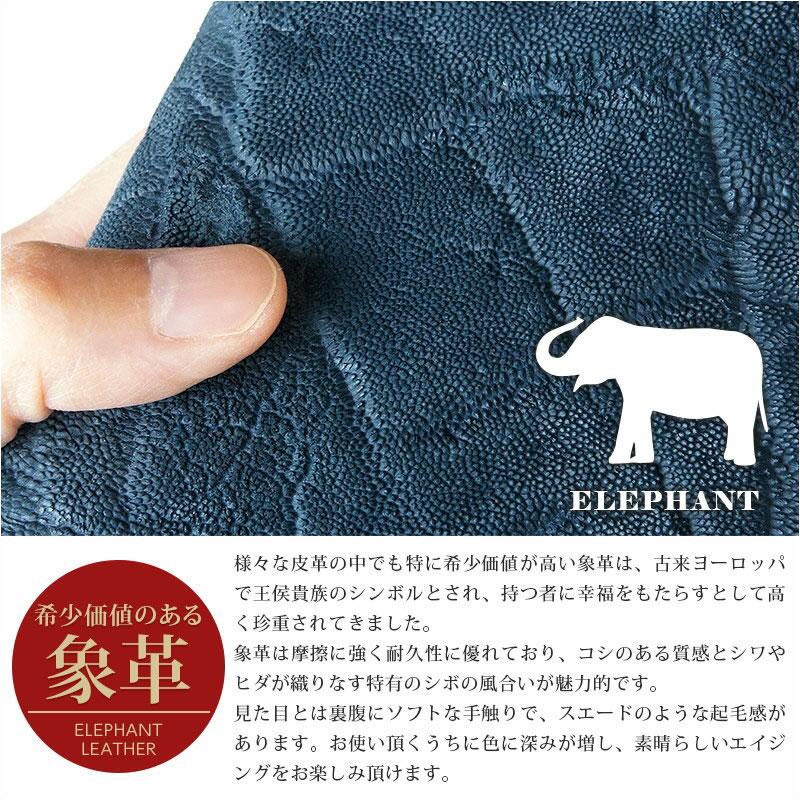 象革 エキゾチックレザー 本革