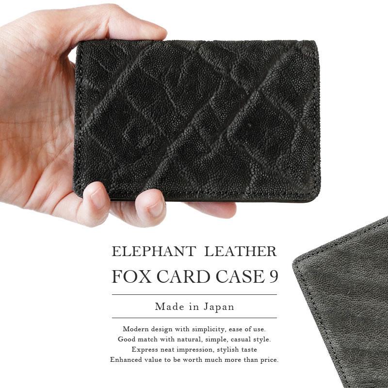 ZOO FOX CARD CASE9 象革 名刺入れ