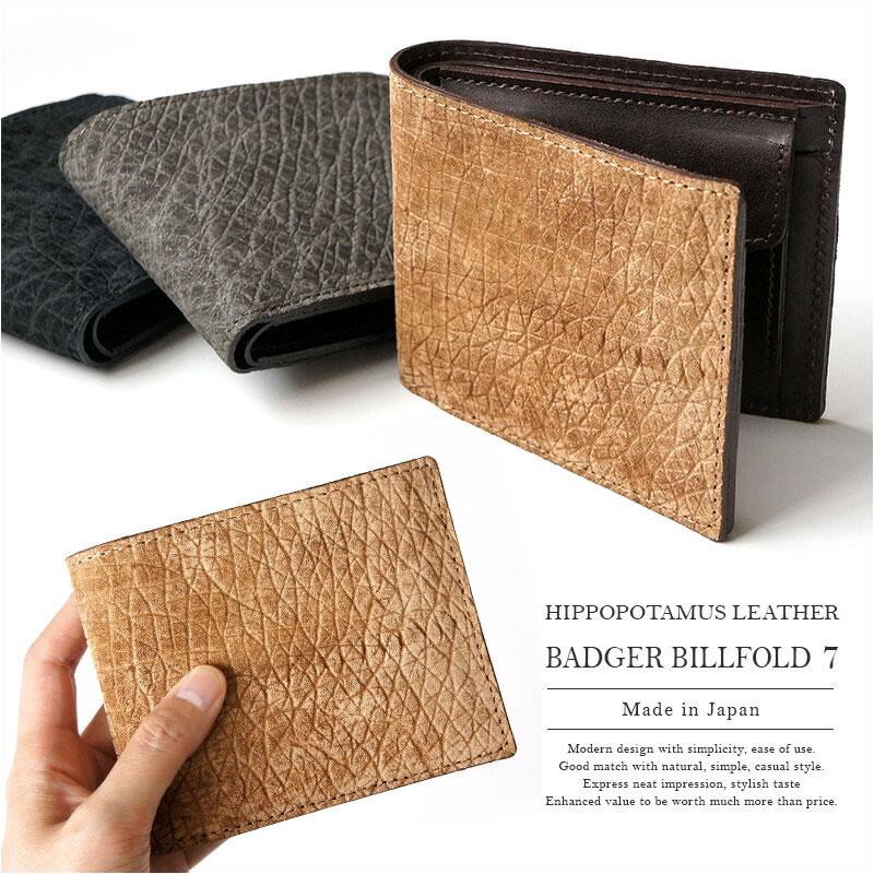 ZOO BADGER BILLFOLD7 カバ革 二つ折り 財布 ウォレット