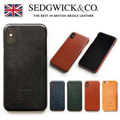 『GLIDE Bridle Leather Case』 iPhone 11Pro / XS ケース / iPhone X / iPhone 8 / 7 / 6s / 6 本革 ブライドルレザー