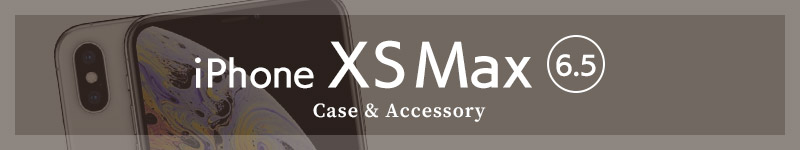 iPhoneXsMax ケース
