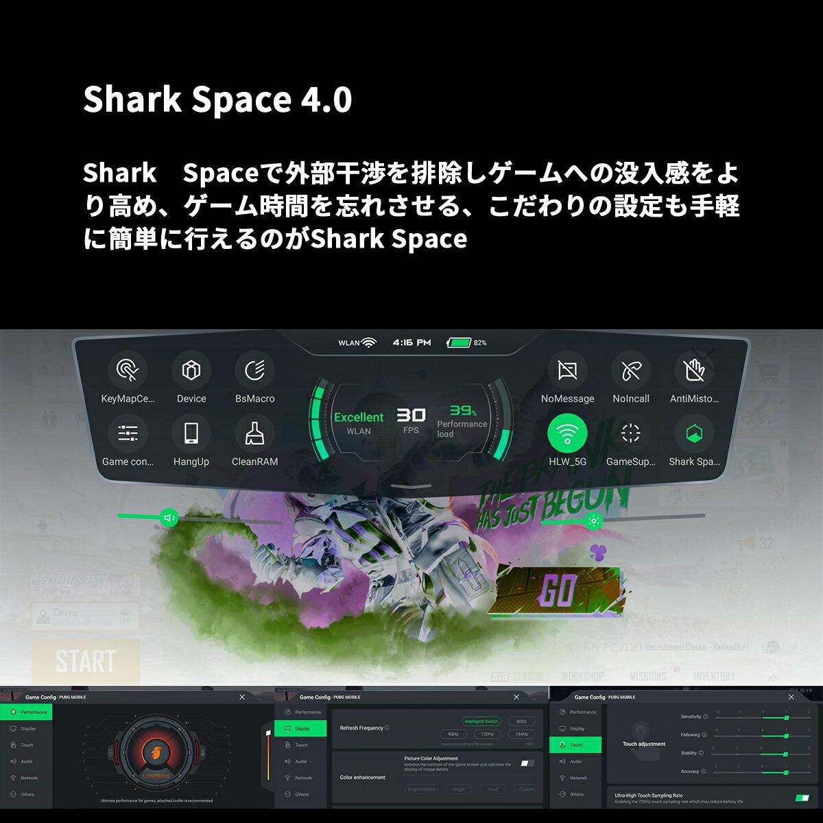 blackshark4ハイスペックモバイルスマートフォン