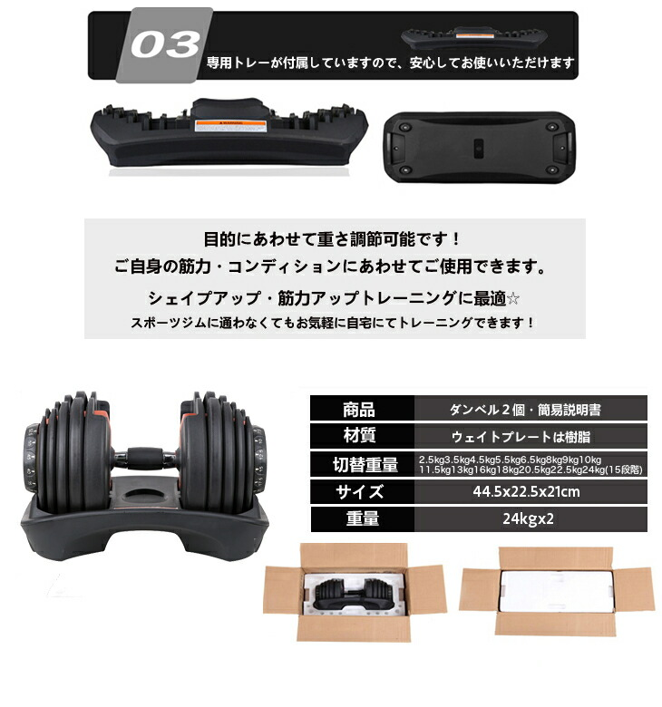 商品バナー04