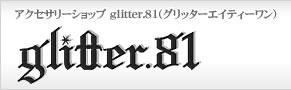 アクセサリーショップ グリッターエイティーワン/glitter.81(glitter81)海外インポートアクセサリー専門店 セレブファッションに敏感な貴方へお届けする海外インポートアクセサリーのセレクトショップ