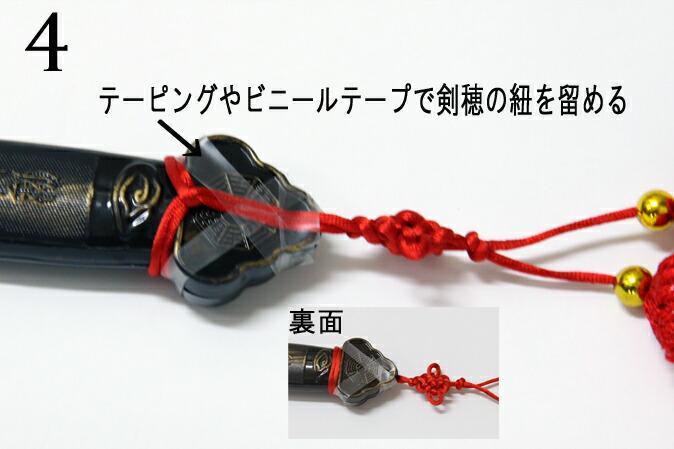 バランスの良い伸縮剣